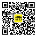 武当道家素酒干浆品牌官网微信二维码